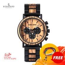 BOBO BIRD reloj de madera para hombre, cronómetro, cronógrafo, reloj de pulsera de cuarzo de madera con fecha, en caja de regalo