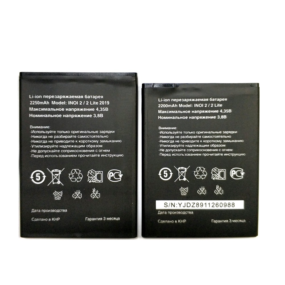 New Polymer Smart Mobile Phone Battery Batteries For INOI 2 Lite INOI2 Lite 2019 +Tracking Number