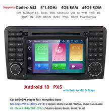DSP PX5 Android 10 4G 64G araba GPS için Mercedes Benz ML GL W164 ML350 ML500 GL320 X164 ML280 GL350 GL450 radyo stereo navigasyon
