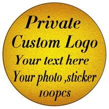100 3 8 см пользовательские наклейки и размер логотипа, свадебные наклейки, дизайн ваших собственных наклеек, персонализированные наклейки, дизайн, наклейка на окно автомобиля