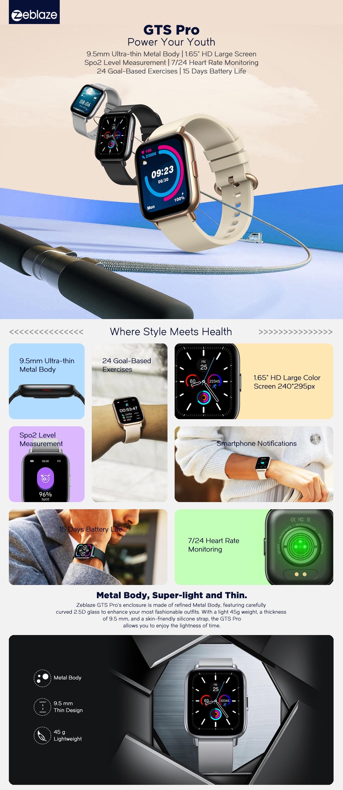 Zeblaze GTS Pro Smartwatch 6
