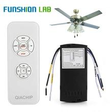 FUNSHIO אוניברסלי מנורת מאוורר תקרת שלט רחוק ערכת AC 110 240V עיתוי הגדרת מתג מותאם רוח מהירות משדר מקלט