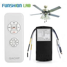 FUNSHIO Universal Ceiling Fan Lamp Remote Control Kit AC 110 240V Timing Setting Switch Adjusted Wind Speed Transmitter Receiver