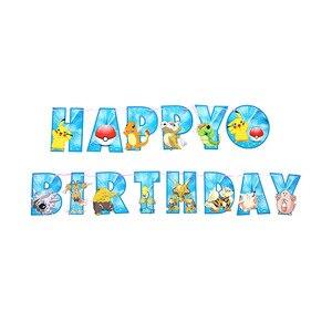 Покемон Пикачу детские товары для дня рождения одноразовая посуда скатерть бумажная чашка блюдо воздушный шар партия набор украшений|Украшения своими руками для вечеринки|   | АлиЭкспресс