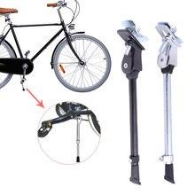 Регулируемая подставка для ног из сплава велосипеда горного