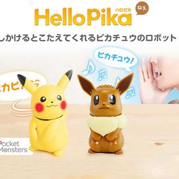 Nowa gorąca sprzedaż Pokemon dialog głos Pokémon inteligentna towarzysząca zabawka Pikachu Eevee ładowanie ładny Model dziecko prezent urodzinowy tanie i dobre opinie TAKARA TOMY 4-6y 7-12y 12 + y 18 + CN (pochodzenie) Unisex 19cm PIERWSZA EDYCJA Peryferyjne Pokemon toys Japonia Produkty na stanie