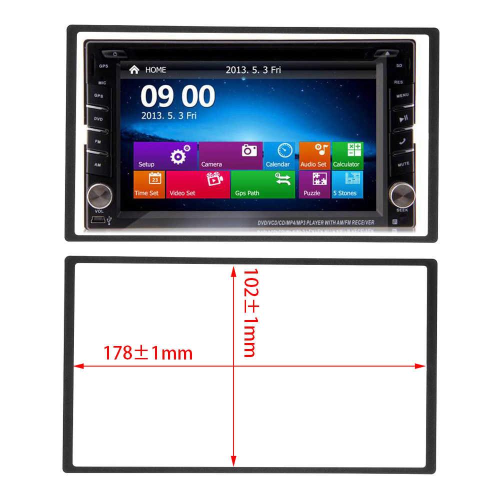 1PC 2 Din オーディオ筋膜フレーム用 MP5 DVD ステレオ CD パネルダッシュマウントインストールトリムフレームキット車のインテリア