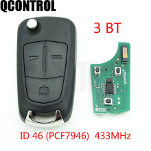 QCONTROL G3-AM433TX Remote Key 433MHz Suit for Opel/Vauxhall Signium (2005 - 2007) Vectra C (2006 - 2008) ID46 PCF7946 chip