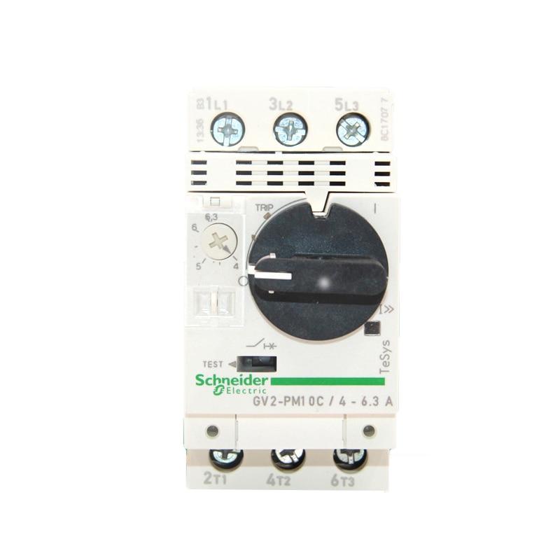 5PCS TC4429CPA  Encapsulation:DIP8,6A HIGH-SPEED MOSFET DRIVERS