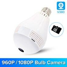 Bombilla de 360 grados cámara de seguridad Mini lámpara inalámbrica WIFI IP cámaras Fisheye bombilla panorámica HD 960P WIFI red remota monitor