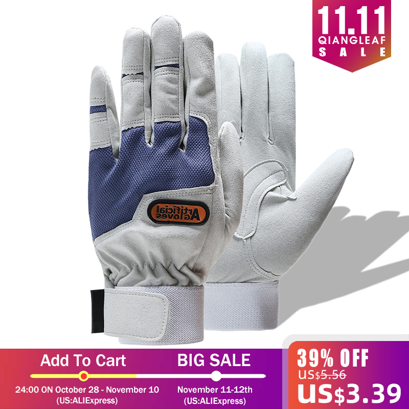 Image 5 - QIANGLEAF Work gloves gardening glove new design microfiber security gloves hot sale sport gloves 6470-in Safety Gloves from Security & Protection