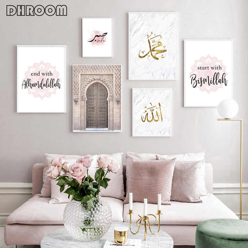 Allah Islamic Wall Art Canvas Poster Moroccan Arch Pink Door Muslim Print Nordic Decorative Picture Painting Modern Mosque Decor