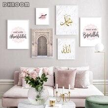 Allah Islamica di Arte Della Parete della Tela di canapa Poster Marocchino Arco Porta Rosa Musulmano Stampa Nordic Decorativo Immagine Pittura Moderna Moschea Decor