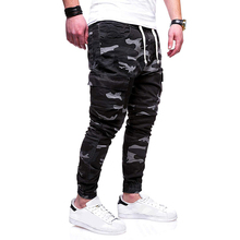 Men Cargo Pants 2019 Loose Mid Waist Cargo Trousers Camouflage Large Pockets Drawstring Male Casual Pencil Pants Streetwear D40 grey casual drawstring waist zipper design pants with four pockets