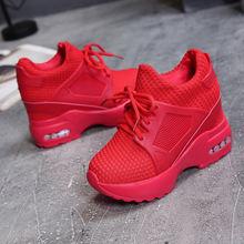 Женские кроссовки на каблуке 9 см Классическая обувь женские
