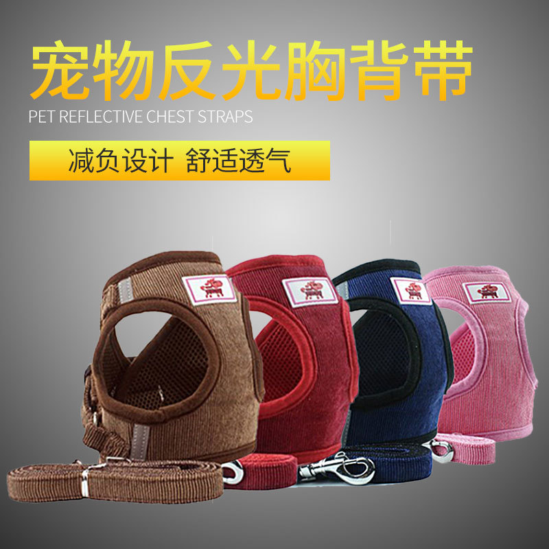 Pet Teddy Pomeranian Dog Chest Strap Mesh Grid-Vest Style Set Dog Chest Strap Hand Holding Rope