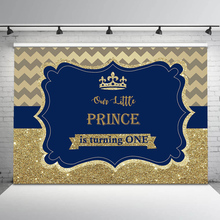 Royal crown prince newborn baby shower backdrop for photography gold glitter background for photo studio supplies party decorati