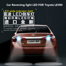 Car Reversing light LED FOR Toyota LEVIN T15 9W 5300K Retreat Auxiliary Bulb Light Refit