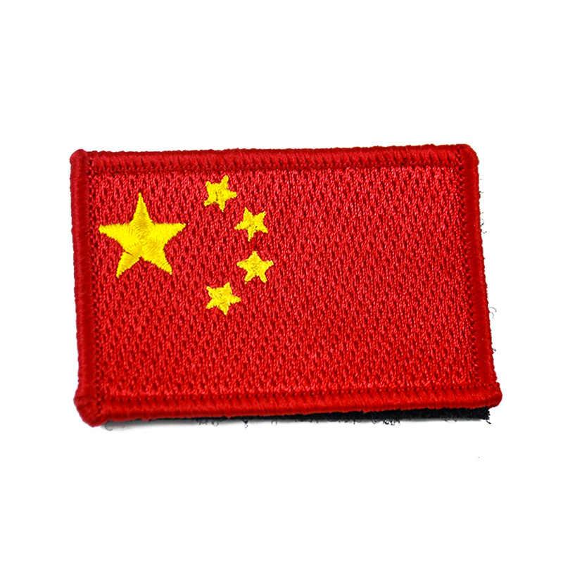 1PCS 중국어 플래그 패치 접착제 패스너 테이프 배지 패치 의류 스티커에 대 한 자 수 Applique 바느질 액세서리