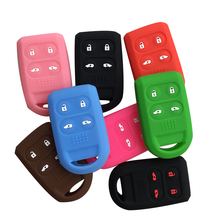 Silica Gel Covers For Car Key Cover Cap For Honda Mini Van Odyssey Rubber Car Remote Control Key Fob Case For Keychain Alarm