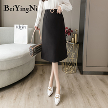 Lining Skirt Beiyingni Elegant Vintage High-Waist Korean Solid-Color Package Female Button