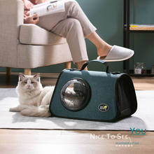 Space Capsule Pet Cat Handbag Bag Oxford Cloth Portable Dog Kitten Shoulder Bags Carrier For Cat Pet Puppy Outdoor Traval Bag