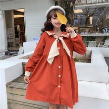 Осеннее платье в японском стиле mori girl harajuku милое с длинными