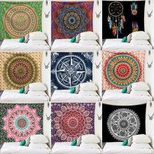 Красочный гобелен настенный полиэстер Элегантный Мандала шаблон одеяло 95 × 73 см для спальни гобелен домашний декоративный Мода