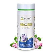 250g/бутылка удобрение MKP-цветочниц на свадьбе, для детей и овощных культур калия дигидроген фосфат составное удобрение