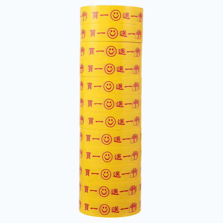 UPERFECT Buy 1 Take 1 Adhesive Tape Buy Two Get One Adhesive Tape Large Special Offer Adhesive Tape Supermarket Only Promotion A