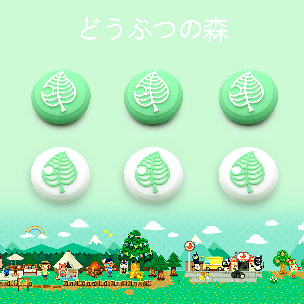 Green Nintend switch Joy Con Animal Crossings Thumb Grips Kawaii Leaf Type Silicone Case For Nitend Switch Lite Cute Cover(China)