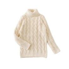 Новинка года; Сезон Зима; Мягкие плотные теплые длинные свитера для девочек