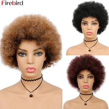 Ombre krótki Afro peruki z włosami kręconymi typu Kinky kędzierzawy Perruque Touffe Afro kręcone pełna maszyna peruka z grzywką Mogolian Afro peruki z włosami kręconymi typu Kinky tanie tanio FIREBIRD CN (pochodzenie) Remy włosy Sassy Curl Mongolski włosów Średnia wielkość Średni brąz Ciemniejszy kolor tylko