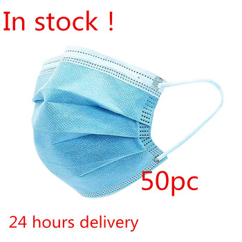 10/20/30/50/100 Pcs Blue Disposable Non-woven 3-layer Face Mask Breathable Mask With Elastic Earband Breathable Adult Mouth Mask