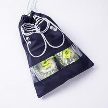 Пылезащитная сумка для хранения обуви дорожный портативный органайзер