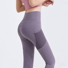 Женские тонкие персиковые штаны с завышенной талией карманами