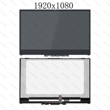 цена на 1920x1080 LCD Touch Screen Digitizer Assembly Bezel for Lenovo Yoga 720-15IKB 80X7 80X7003VUS
