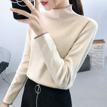 Women turtleneck sweater knitted pullovers white long sleeves