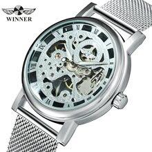 Часы наручные WINNER женские механические, модные брендовые Роскошные брендовые, с ультратонким сетчатым ремешком, элегантные