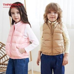 Image 1 - THREEGUN KIDS キッズガールズボーイズ子供 90% アヒルダウンジレタートルネックベスト冬の子供の幼児上着超軽量冬服