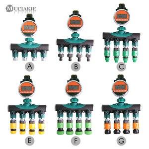MUCIAKIE автоматический зонт дождь Сенсор воды таймер сплава 4 ходовой запорный электронный светодиодный дисплей Сада Контроллер полива для по...