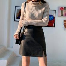 Autumn and winter 2021 new leather skirt with high waist and thin body