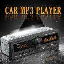 Kebidumei-Radio estéreo con Bluetooth para coche, reproductor Multimedia MP3, FM, Aux, SD, USB, SWM-80A, 12V en tablero, 1 din