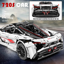 MOULD KING MOC Technic Series McLaren P1 720S Racing Car Model Building Blocks Bricks Children Toys 13145 Kids Gifts