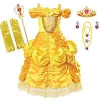 MUABABY Mädchen Belle Kleid up Fantasie Schulterfrei Schönheit und Das Biest Prinzessin Kostüm Kinder Halloween Cosplay Partei Ballkleid