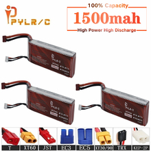 High Rate 11.1v 1500mAh Lipo Battery For RC Helicopter Parts