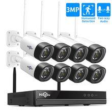 H265 3mp 8ch Беспроводной аудио камера наружного видеонаблюдения