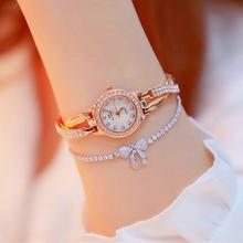 Rose Gold Luxury Women Watches Fashion Diamond Lady Casual Watches Stainless Steel Bracelet Band Stylish Quartz Watch For Women