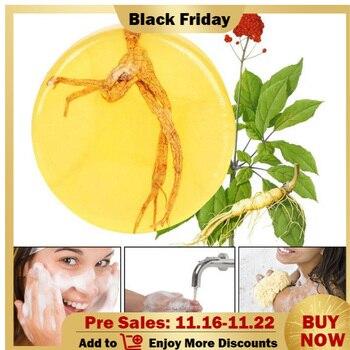 Ginseng Revitalizing Soap Anti Fungus Bath Whitening Skin Lightening Soap  Handmade Face Body 2 In 1 Soap TSLM1 недорого