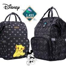 Disney desenhos animados leão rei usb saco de fraldas organizador saco de bebê mochila saco de fraldas grande capacidade saco de mamãe para carrinho de criança novo design